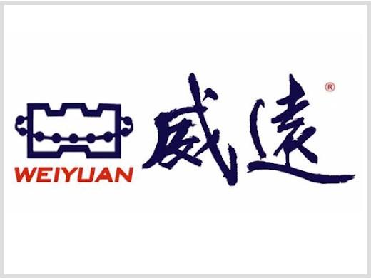 Partner weiyuan
